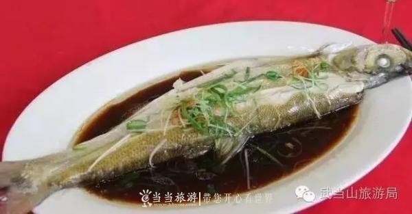 鱼的月牙肉位置图片_鱼的月牙肉