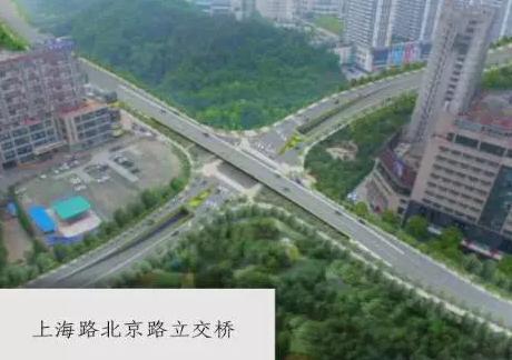 上海路北京路立交桥效果图方案-井字 环形,茅箭交通将大变样 你家附