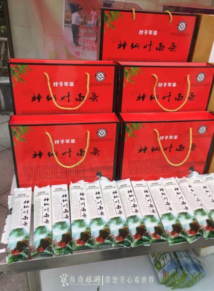 十堰年货节走进丹江口