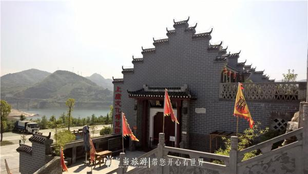 上庸文化博览园 竹山旅游局提供.jpg