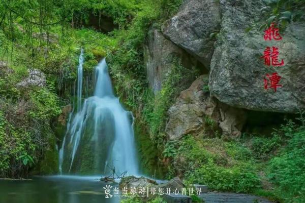 龙潭河2.jpg