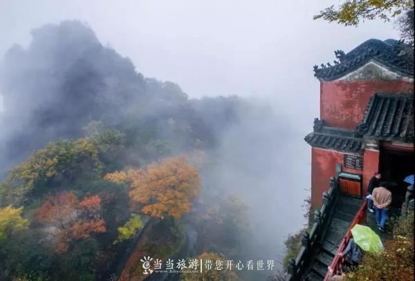 武当山2.jpg