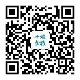 qrcode_for_gh_5b716efd4fc1_258.jpg