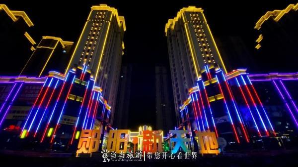 【資訊】惠游湖北|鄖陽開通旅游公交!具體線路看這里