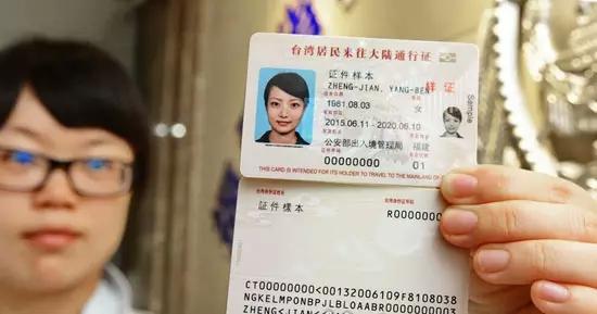出游免费签证,十堰人民出行更便捷!