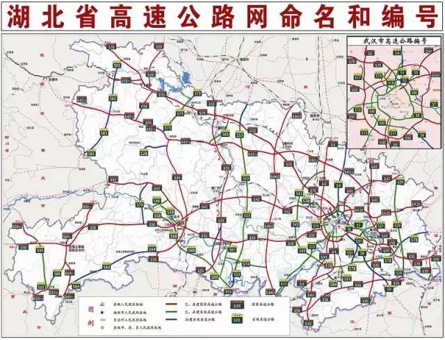 【资讯】最新湖北高速限速值 收费标准盘点