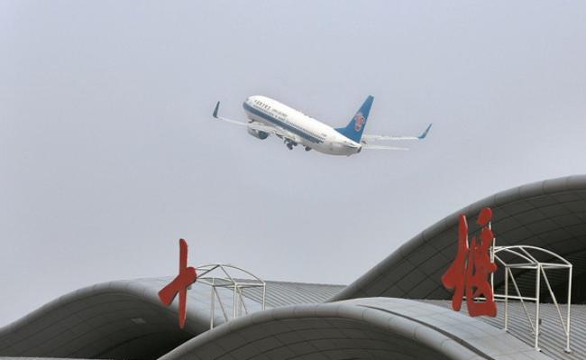 """【资讯】武当山机场刚开通航班便被骗子""""盯上"""""""