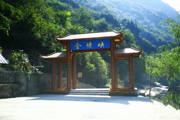 丹江口金蟾峡旅游区