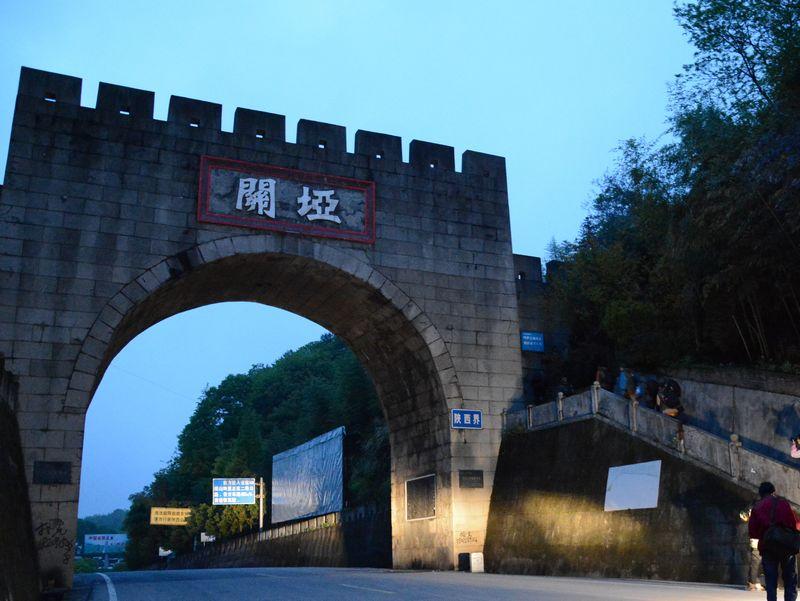 竹溪县关垭楚长城遗址