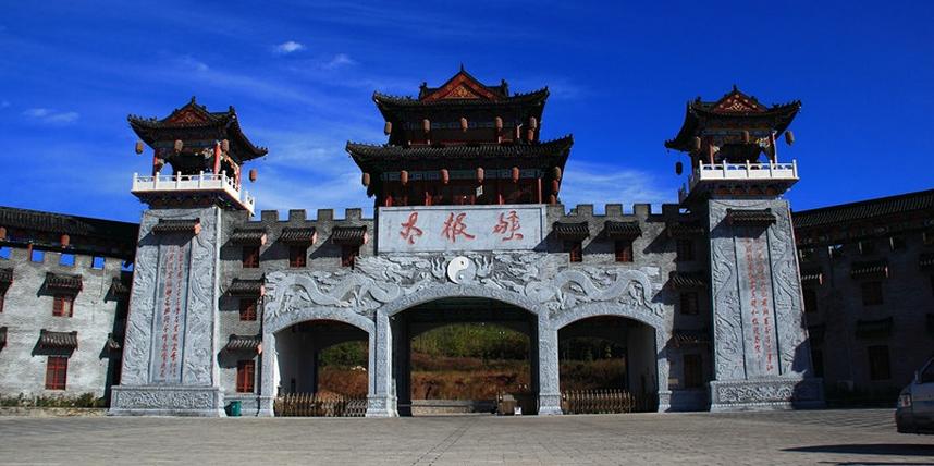 丹江口太极峡旅游区