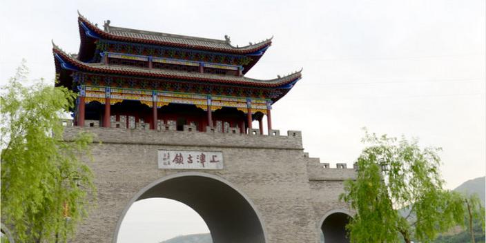 上津古城生态文化旅游区