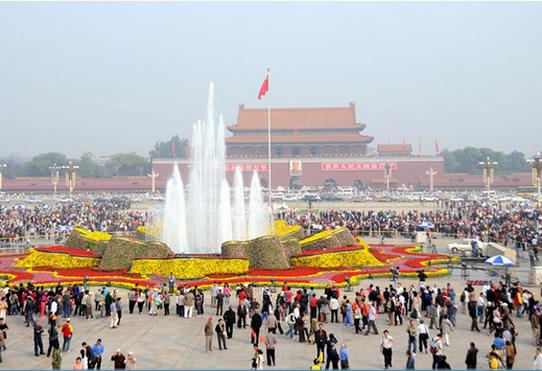 【夕阳红】我送爸妈看北京·逛天津 《乐享版》双卧六天