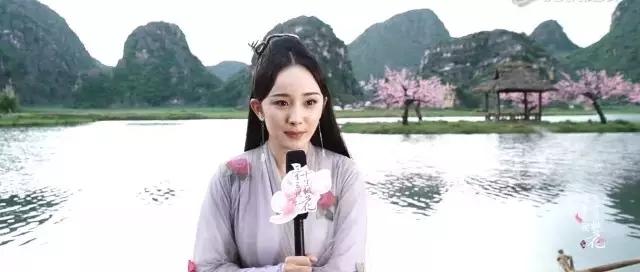 【资讯】《三生三世十里桃花》拍摄地竟在这里