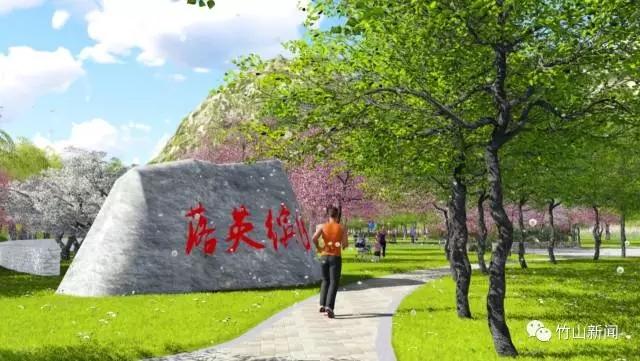 【资讯】厉害了我的竹山,又规划了这么美的公园!