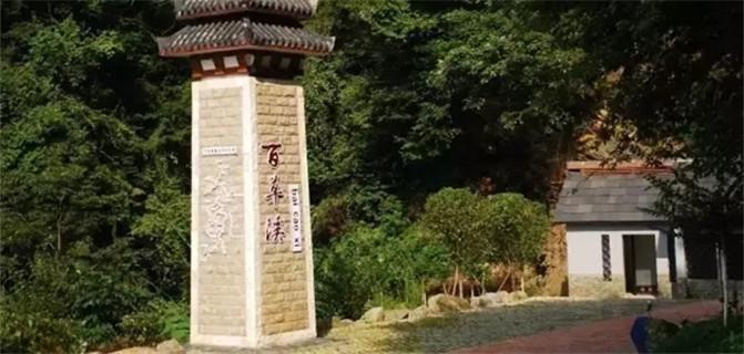 竹溪营盘山旅游区