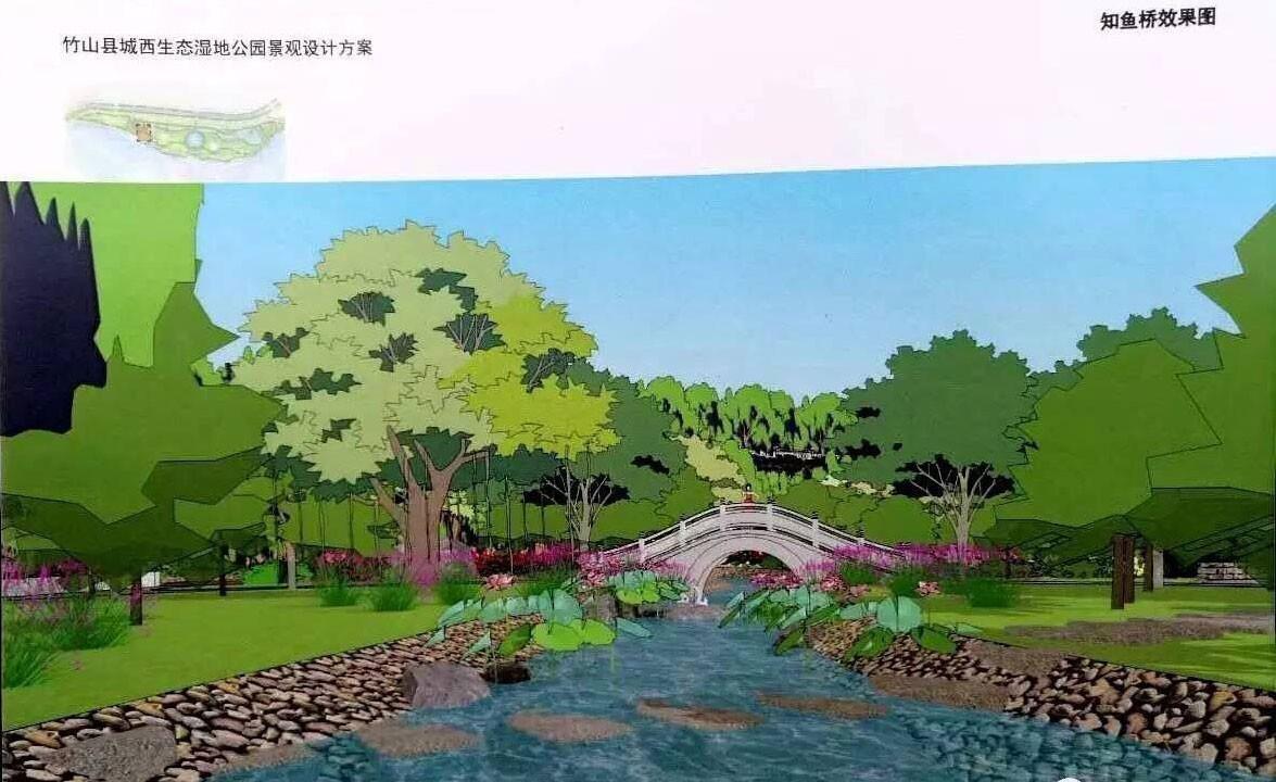 【资讯】竹山又添公园!竹山城西生态湿地公园开建啦