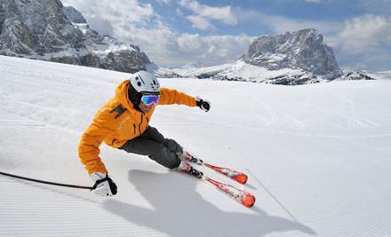 好消息!郧西要建滑雪场啦!