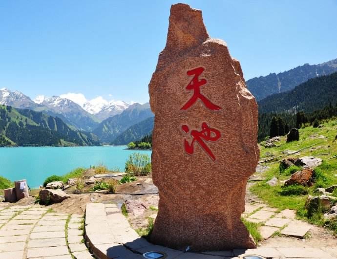 天池、吐鲁番、喀纳斯、侏罗纪公园、达坂城古镇9日游