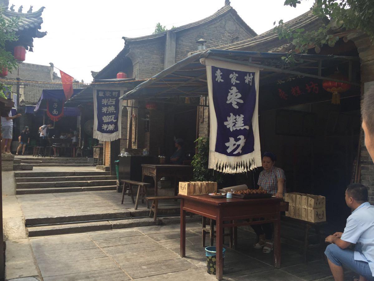 西安茯茶、马嵬驿、袁家村汽车二日游