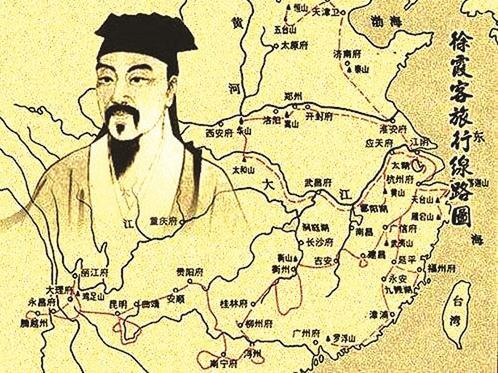 """【资讯】""""中国旅游日"""",徐霞客与武当的不解之缘!"""