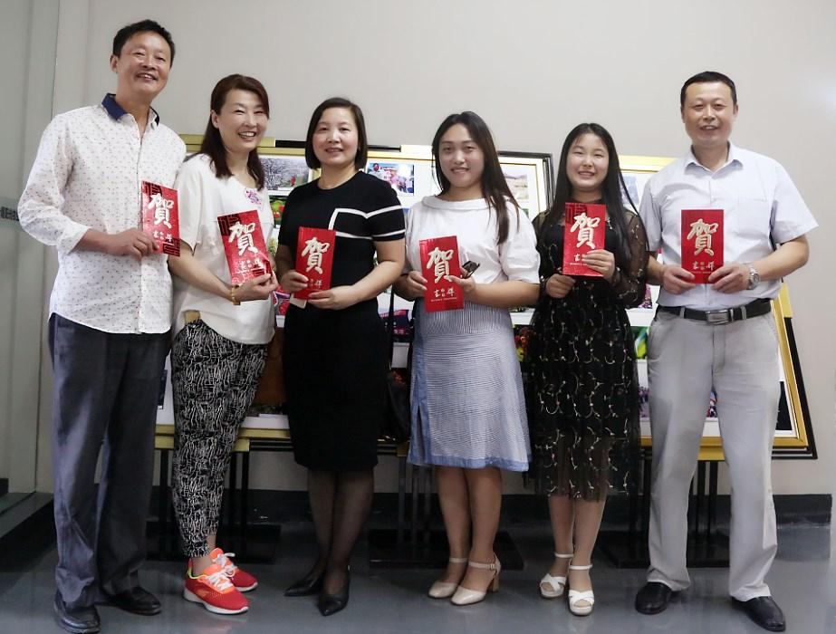 """【资讯】第三届汉江""""国标""""樱桃节摄影大赛评选颁奖啦!"""