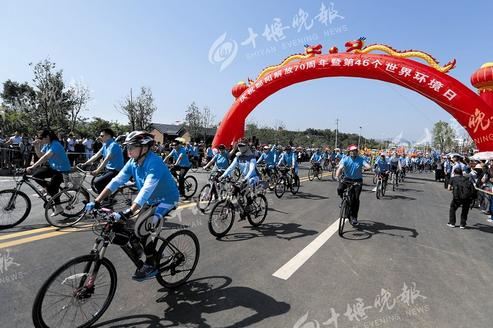 【资讯】百余骑行者环郧阳湖骑行,迎接世界环境日
