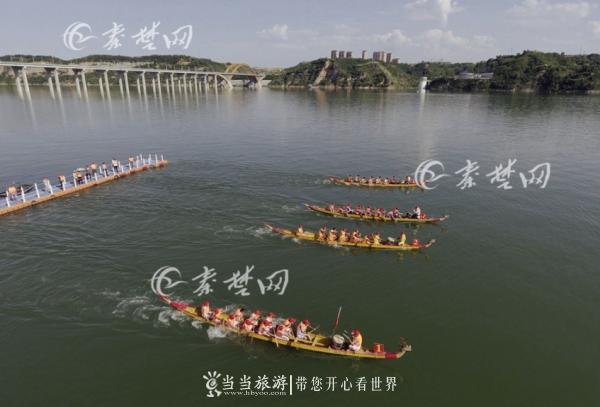 """【资讯】郧阳""""水源颂""""龙舟节,37支龙舟队汉江竞渡"""