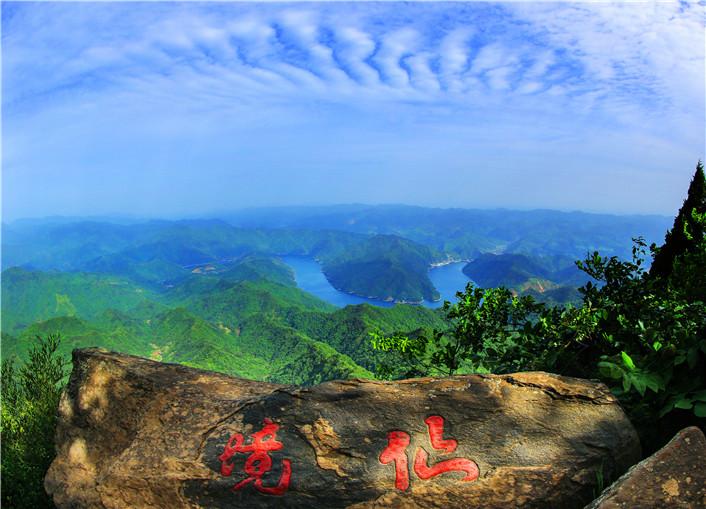 白马山:绿水青山含禅意,登高望远故事多