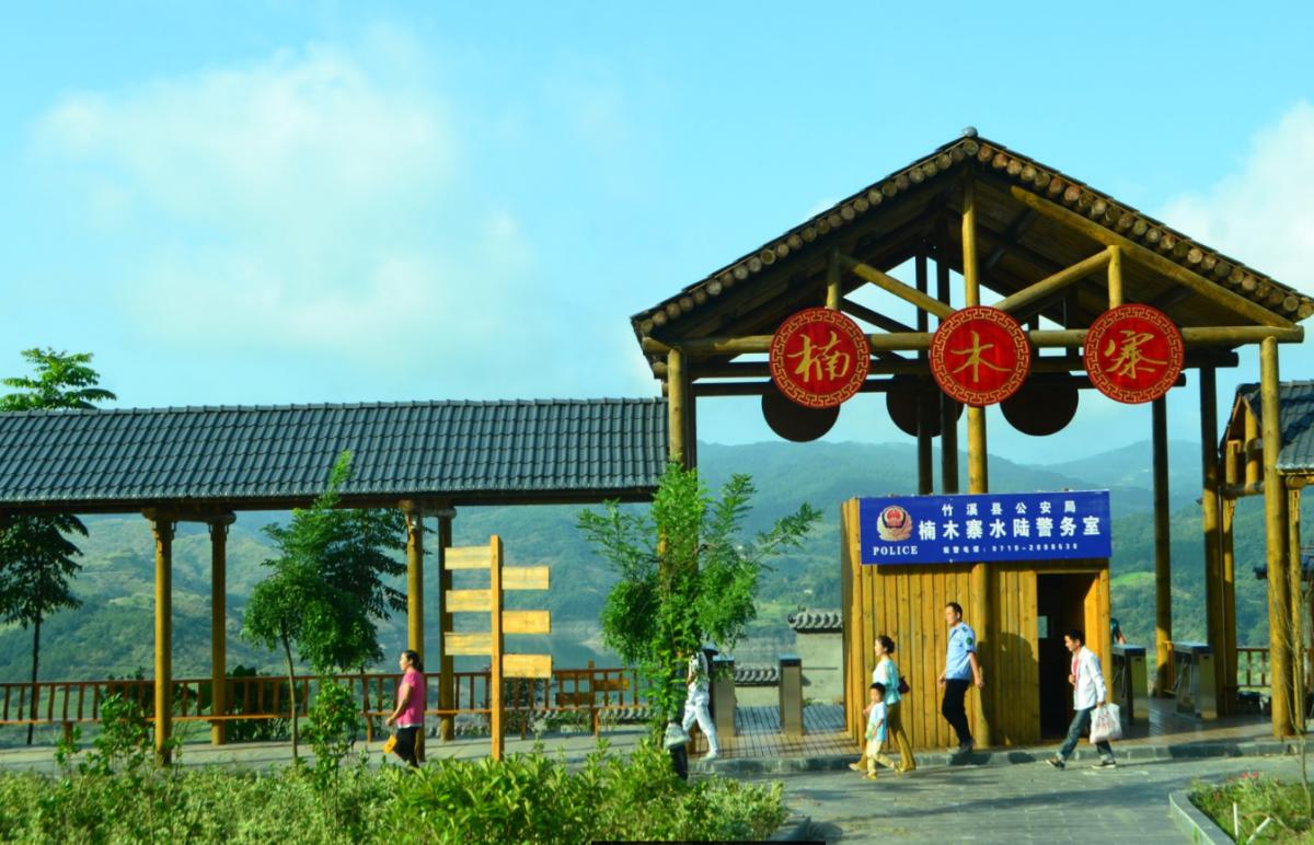 竹溪第二届楠木文化旅游节6月9日开幕