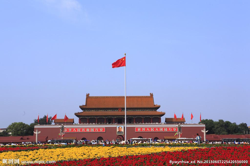 《爸妈带我看北京》 ---北京一地三星纯玩双卧七日亲子游