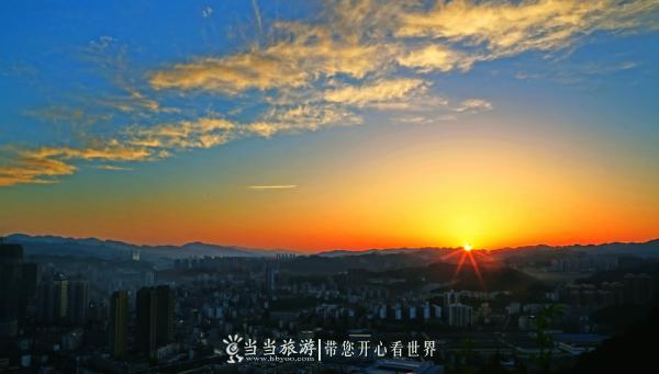 【资讯】全市旅游发展大会强调:打造国际旅游目的地