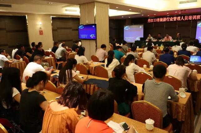 【资讯】提升!丹江口市举办旅游行业管理人员培训班