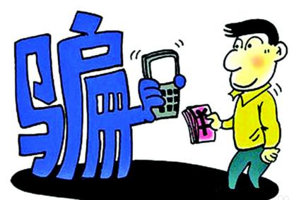 """【资讯】谨防被骗!收到这种""""航班取消""""信息需警惕"""