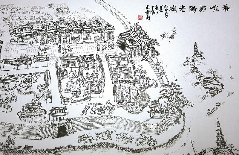 市民四年四易画稿  画中再现郧阳老城
