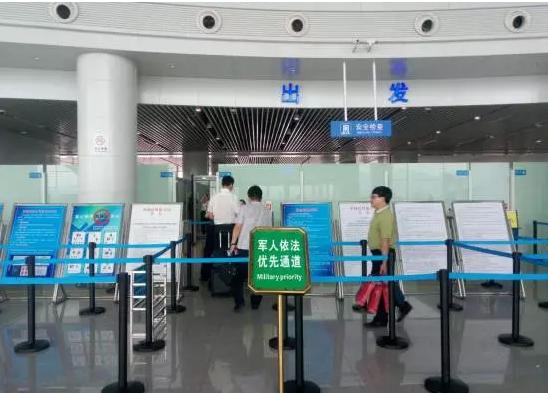 【资讯】有你吗?在武当山机场这些人可以优先登机