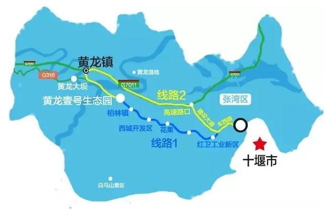 【资讯】黄龙壹号水上嘉年华延期开放!