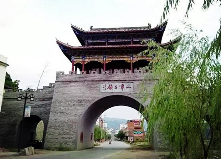 走进上津文化旅游区