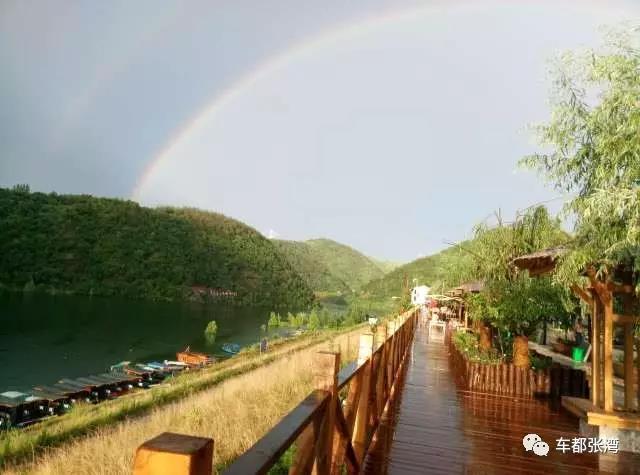【资讯】创文活动进黄龙一片欢腾  雨后彩虹来助阵