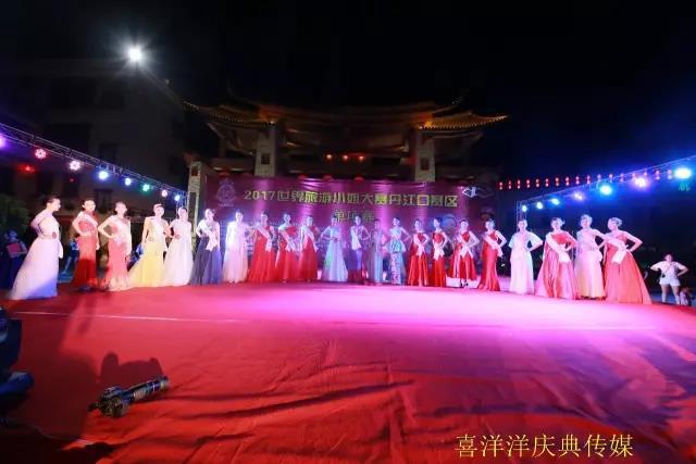 【资讯】上周末的沧浪海旅游港灯火璀璨,热闹非凡!