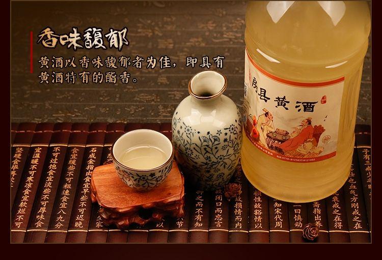 """房县黄酒""""白马尿""""的文化脉络"""