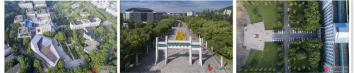 航拍武汉大学校园风光