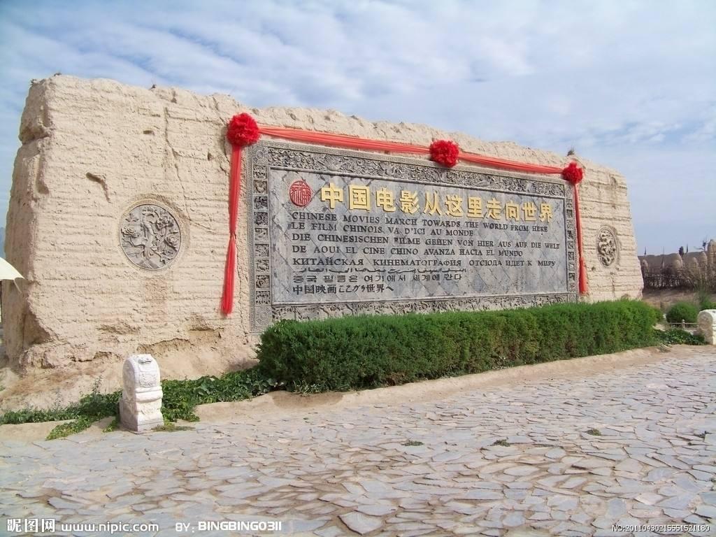 大美青海,神奇宁夏双飞五日游_十堰旅游线路推荐_十堰