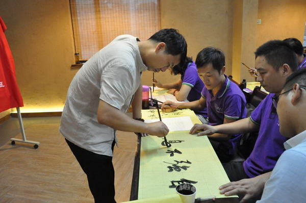 【资讯】美丽乡村建设规划高级研修班在樱桃小镇开课