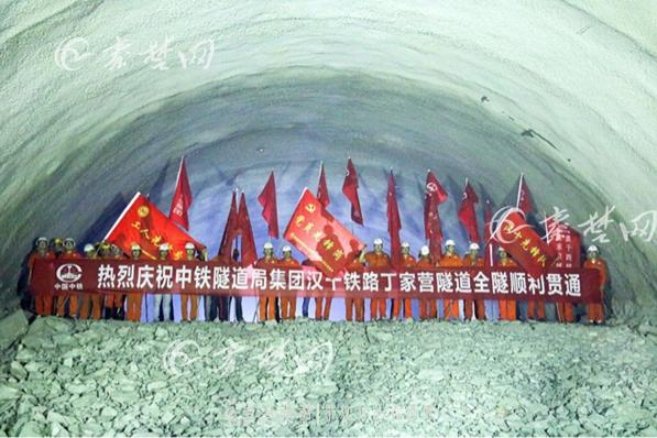 【资讯】汉十高铁丁家营隧道实现全线贯通  全长5784米