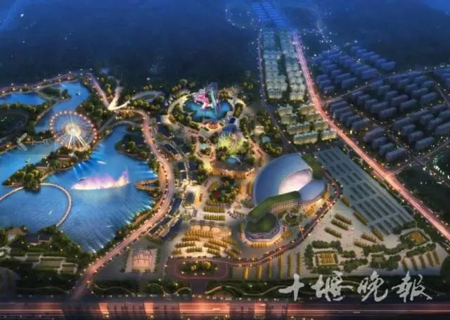 【资讯】十堰欢乐谷即将开工建设  预计2020年迎客