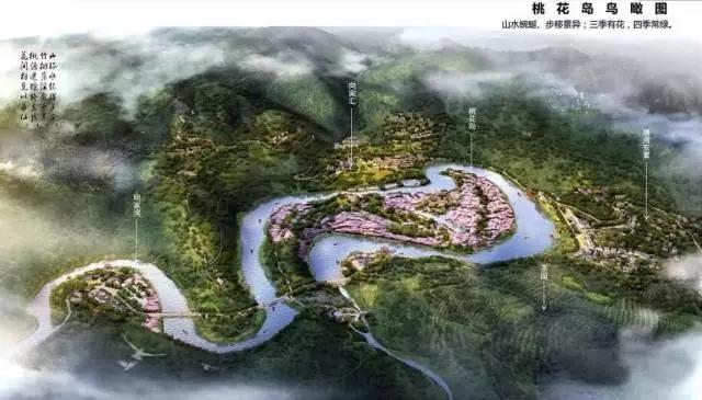 【资讯】厉害了!十堰这里即将新增一个大型景区