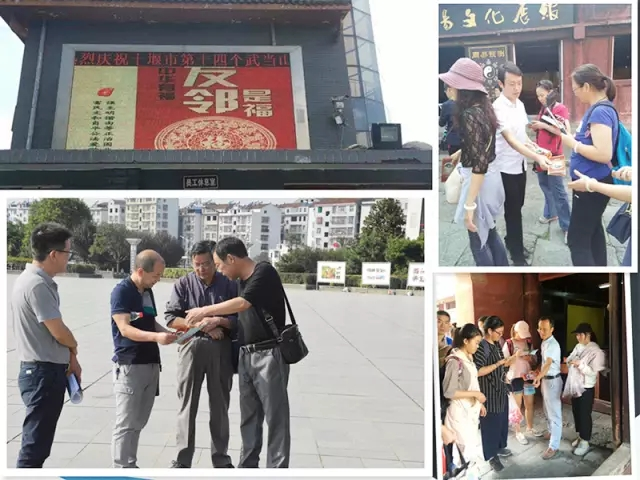 【资讯】十堰武当山世界文化遗产保护日活动顺利举办