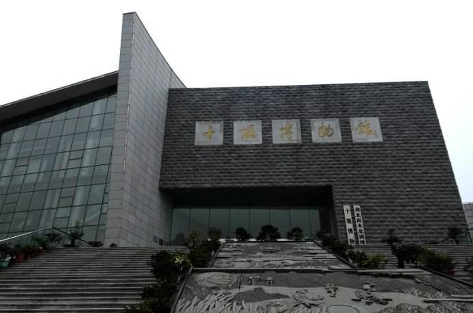【资讯】十堰市博物馆将开展