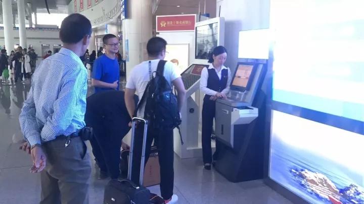 【资讯】好消息!武当山机场自助值机系统能干这些事啦