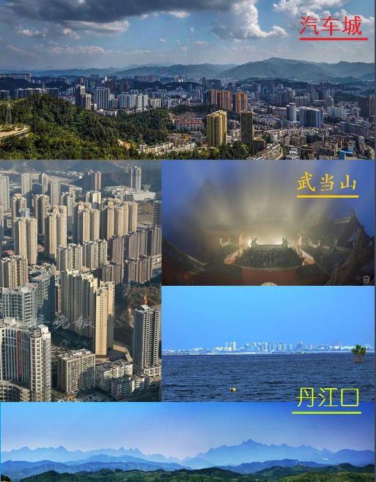 【资讯】国庆中秋假期首日 十堰市旅游收入1.6亿元